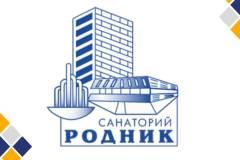 Полиграфия для отелей
