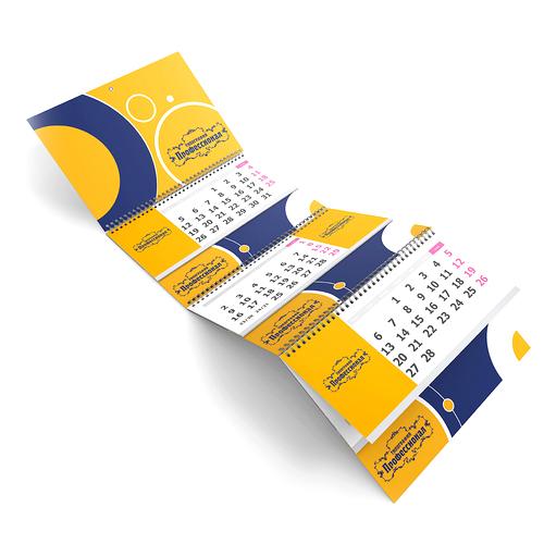 Календари «Трио»