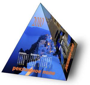 Календари пирамидки