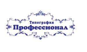 типография в пензе