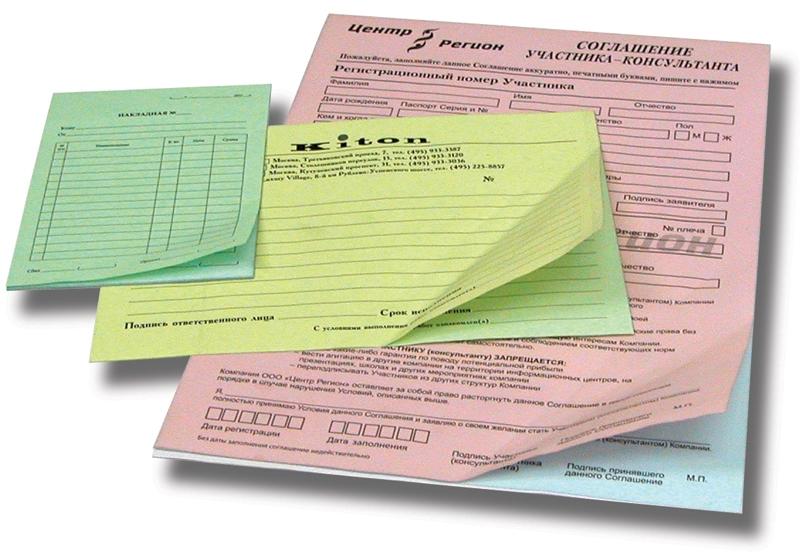 самокопирующиеся документы